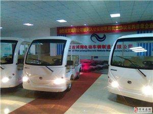 电动观光车、电动巡逻车、电动载货车、电动环卫