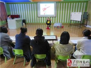 开发区开展幼儿园和谐高效优质课评选活动