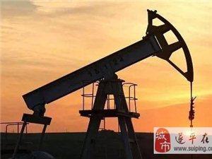 没加油的赶紧了!油价本次调整上涨概率较大!