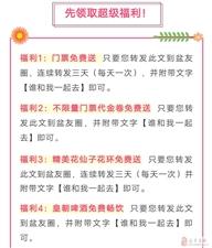 相约上蔡!2019上蔡芍药花海旅游文化节暨3D光影艺术节 4月20日启