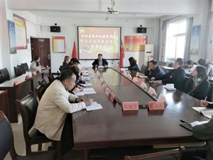 合阳县农机局组织学习习*总书记关于全面依法治国重要论述