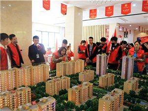 4月12日上午,县领导莅临华夏花城项目实地考察...