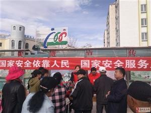 """朝晖社区开展""""全民国家安全教育日""""主题宣传活动"""