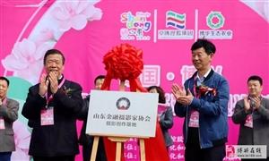 """4月12日""""第五届博华海棠观光节""""盛大开幕"""