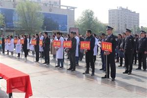 潢川县举行打击欺诈骗保宣传月暨千人签名启动仪式!