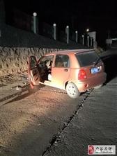 案例警示|酒后驾车酿惨剧,你还要心存侥幸吗?
