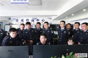 府谷、保德两县公安局召开警务协作交流座谈会