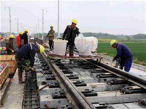 郑阜高铁威尼斯人线上平台段开始铺轨了!