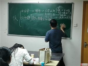 南�函授站2019年河南大�W成人高考招生�章