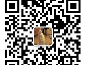 【兼�】招募�巾微信�N售�T