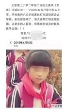 澳门拉斯维加斯官网家长警惕!山东一9岁女孩被强行塞进轿车拐走!最后......
