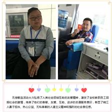 安庆皖江中等专业学校组织开展无偿献血弘扬社会正能量