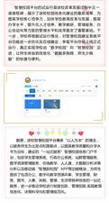 安庆皖江中等专业学校智慧校园建设迈上新台阶