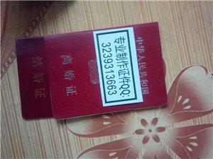 结婚证 离婚证样本 ?#26412;?天津 上海 广