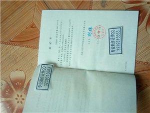 公�C�� �z�a�^承公�C���颖� 北京 天津