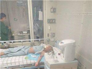 13岁血癌男孩求助
