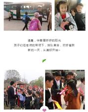 """桐城这所学校的""""春游""""不一般,你家娃娃也在吗?"""