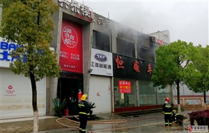 乐安兴乐大火汹涌,消防及时救火。