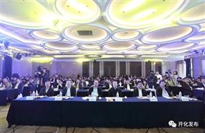 中国·开化龙顶茶王争霸赛系列活动火热开场