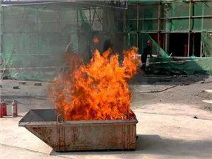翔凤幼儿园项目部起火了!别紧张,这是在搞演练!