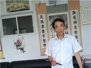 赵素成——弘扬民族文化精髓,演绎书法神奇魅力