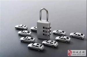 90%车主都忽略的汽车小秘密
