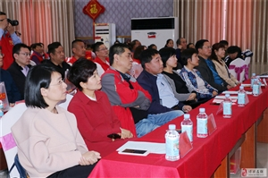博兴县第三届阳光义工节成功举办