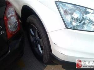 撞车时,第一个电话应该打给保险公司还是交警?错了一分钱不赔