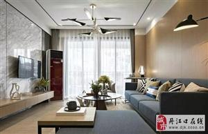 88�O的现代简约风格,极具高端品质的家