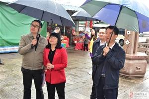 揭西县创建全域旅游示范区迎接省验收专家组到三山国王祖庙检查