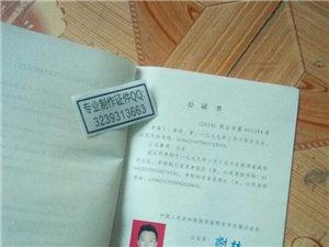 公�^���D片 公�^����本 北京 天津 上海