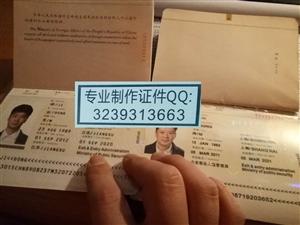 护照?D片 护照??本 北京 天津 上海 广