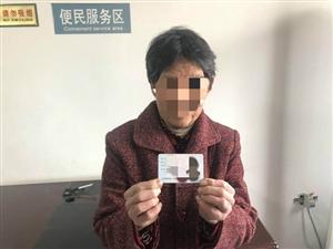 冒用他人身份信息办身份证终被处罚