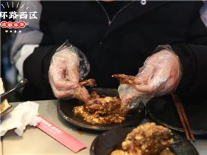 美食推荐:成都地道小吃麻辣兔头来杭州了,你敢吃吗?