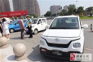 最近的交通乱现象跟博兴马路上四轮电动小汽车日益增加有关吗?