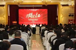 """葡京游戏平台官网闪耀的""""红"""""""