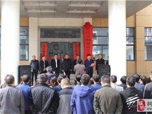 安庆市桐城市生态环境分局挂牌履职