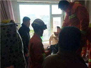 【城事】悬挂七楼!澳门金沙城中心,澳门金沙官网城管队员英勇解救轻生女子,好样的!