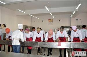 张家川餐饮技能培训吸引云南玉溪市人大常委会不远千里前来参观