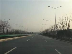 G206桐城至安庆交安工程项目照明路灯安装完成