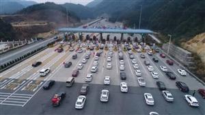 年底前完成改造!衢州4个省界高速收费站要取消了!