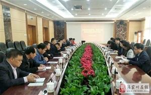 张家川县赴天津市滨海新区开展教育扶贫合作交流学习活动