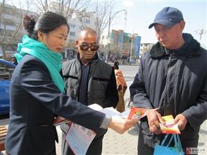长城区大众社区开展流动人口普法 宣传活动