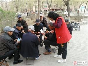 长城区大众社区开展国家安全知识 宣传活动