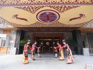 感受了一把羌族人民的民族文化