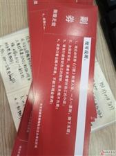 """首届苗疆""""帐篷节""""暨磐石音乐节5月舞动起飞"""