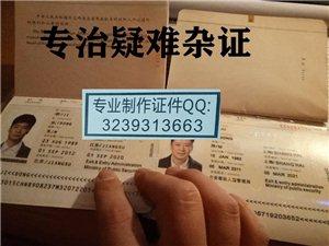 护照�D片 护照��本 北京 天津 上海 广