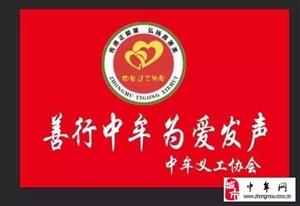 2019年4月20日中牟县官渡镇河南省残友培训就业孵化基地义工活动