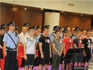 洋浦法院公开审理王启飞等39人涉恶势力犯罪团伙系列案