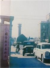 临泉一建于上世纪50年代未的标志性建筑即将被拆除